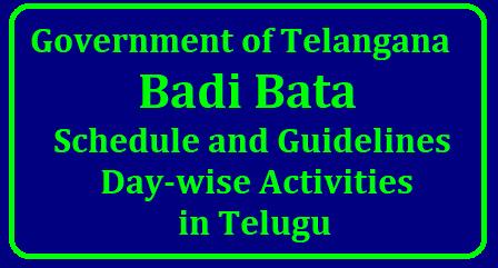 /2018/04/Telangana-prof-jayashanker-badi-bata-schedule-day-wise-activities.html