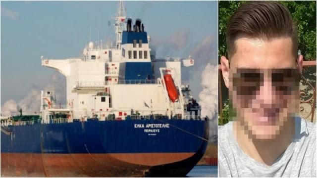Θρίλερ με τον 20χρονο Έλληνα ναυτικό που απήγαγαν πειρατές στο Τόγκο (βίντεο)