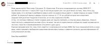 почему я участвую в возрожденной МММ Сергея Мавроди