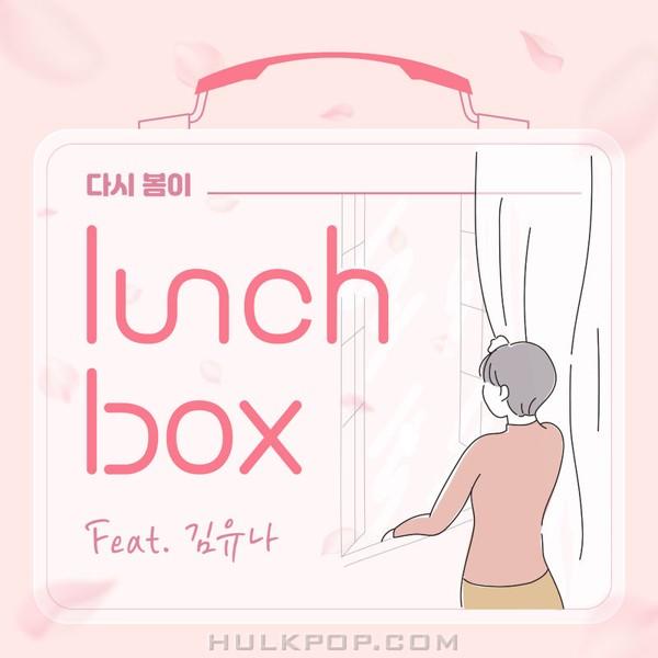 lunCHbox – Spring, Again (Feat. Kim Yuna) – Single