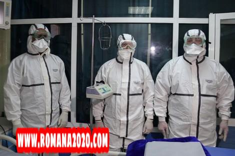 أخبار المغرب جهة مراكش تسجل 772 حالة مؤكدة بفيروس كورونا المستجد covid-19 corona virus كوفيد-19