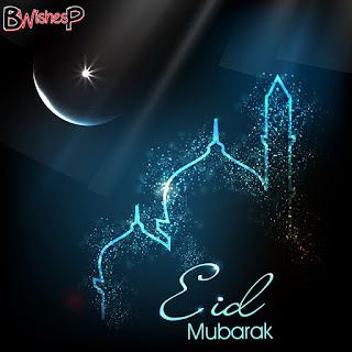 Eid ul fitr mubarak wishes images download