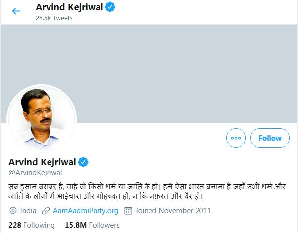 Delhi Chief Minister Arvind Kejriwal Twitter followers