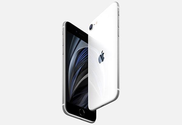 fitur-fitur iphone se baru - generasi kedua
