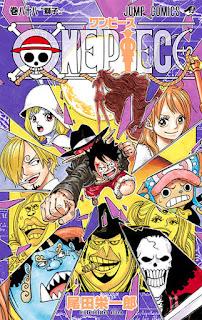 ワンピース コミックス 第88巻 表紙 | 尾田栄一郎(Oda Eiichiro) | ONE PIECE Volumes