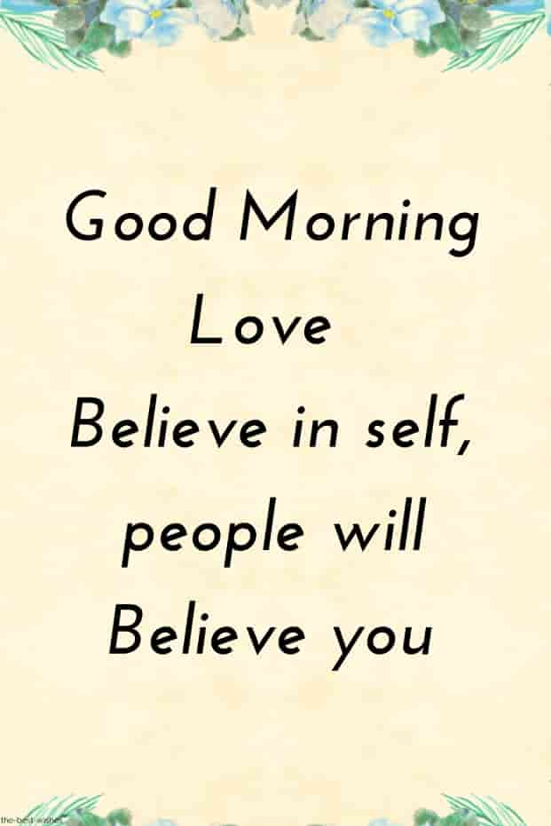 inspirational good morning message for love card