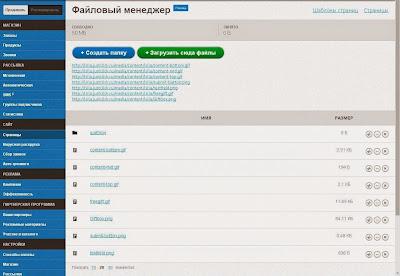 http://naputikuspehu.blogspot.com/2014/05/kak-sozdati-stranizu-podpiski-na-dzhastklik.html