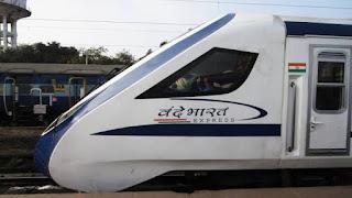 44 new Vande Bharat trains will land on the tracks
