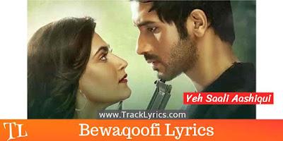 bewaqoofi-song-lyrics