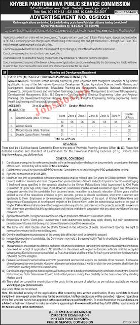kppsc-jobs-2021-advertisement-no-5-apply-online-via-kppsc-gov-pk