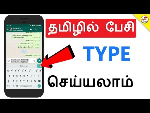 google sinhala voice typing app