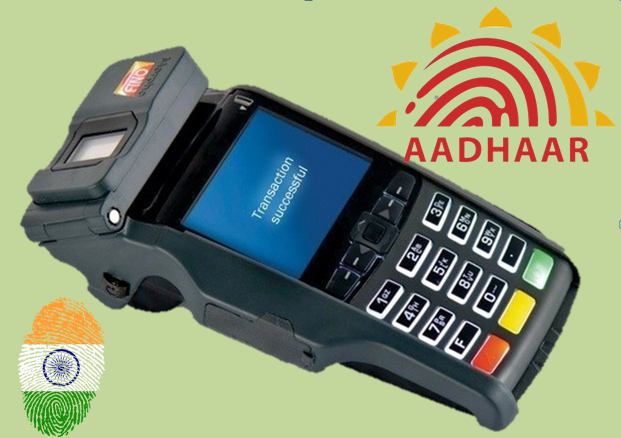 aadhar-card-micro-atm-cashless-transaction-kaise-kare-hindi-me-help