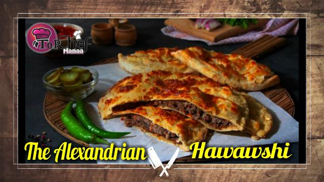 The Alexandrian Hawawshi