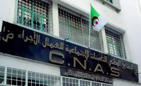 healthcare in algeria