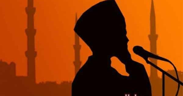 Bacaan Doa Takbir Idul Fitri dan Idul Adha Malam Hari