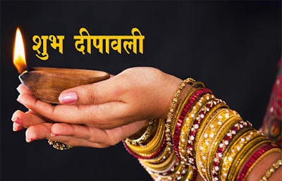diwali wishes quotes in hindi, best diwali gift for wife, happy diwali 2019 date, diwali wishes in english