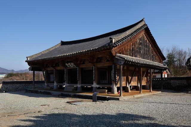 돈암서원, 세계문화유산 한국의 서원