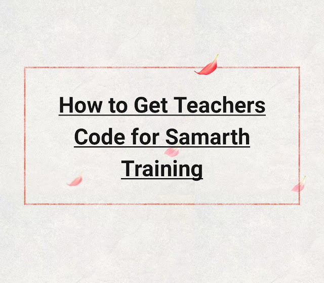 How to get teachers code for samarth online training