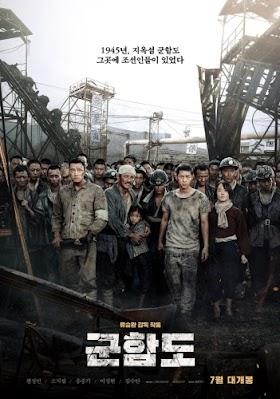 The Battleship Island (2017) Movie Review