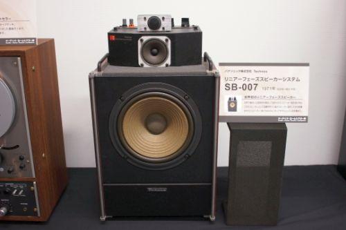 Technics linear - phase speaker System SB - 007 (1971)