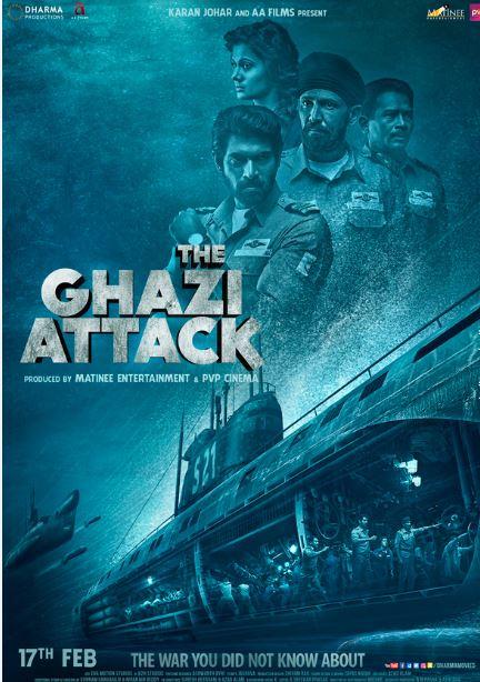 The Ghazi Attack Movie Release Date, Star Cast, Story & Poster   Taapsee Pannu & Rana Daggubati