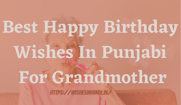 Best Happy Birthday Wishes In Punjabi For Grandmother