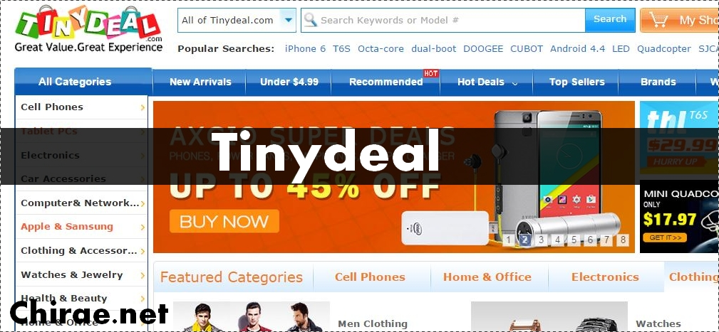 7b4461cf36370 موقع التسوق الصيني Tinydeal