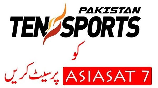 Ten Sports Pakistan TV Logo TezRush 2018
