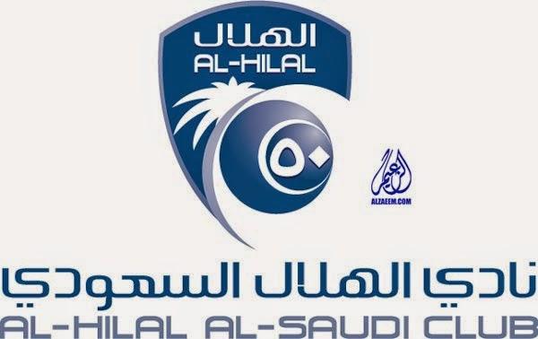 صورة شعار الهلال السعودي