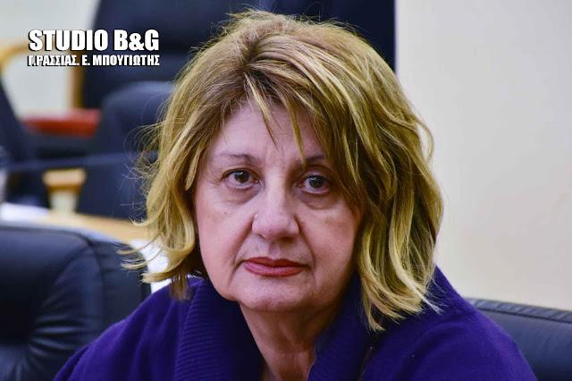 Ναύπλιο: Νέα Πρόδρος του ΔΟΠΠΑΤ η Κωνσταντίνα Αναστασίου - Σμυρναίου (βίντεο)