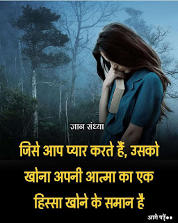 true lines for life in hindi images true lines for life in hindi images download true lines on life in english true lines about life in hindi english true lines about life in hindi meaning true lines about love in hindi touching lines on life in hindi true line in hindi english touching lines on life in hindi true lines about life in hindi english true lines about life in hindi meaning true lines on life in english true lines in hindi status true lines quotes in hindi true lines about love in hindi true line in hindi meaning truth of life quotes in hindi download nice line image in hindi life motivation wallpaper in hindi motivational images for life in hindi true line image english life images in hindi ruth of life quotes in hindi download nice line image in hindi life motivation wallpaper in hindi beautiful quotes on life in hindi with images motivational quotes in hindi download pagalworld motivational images for life in hindi true line image english life images in hindi
