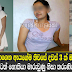 19-year-old Girl commits suicide by hanging herself in Shanthipura, Nuwara Eliya