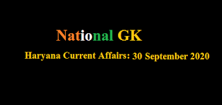 Haryana Current Affairs: 30 September 2020