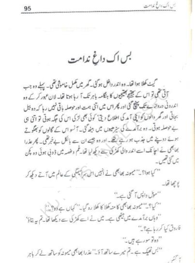 urdu novels