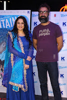 Gracy Singh and Bappi Lahiri   Blue Mountain Music Launch IMG 0548.JPG
