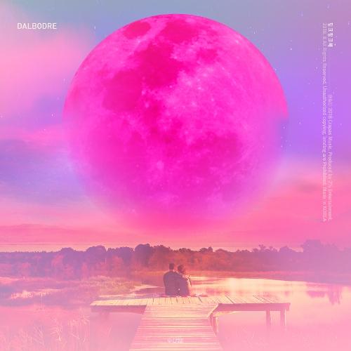 Dalbodre – 핑크핑크해 – Single