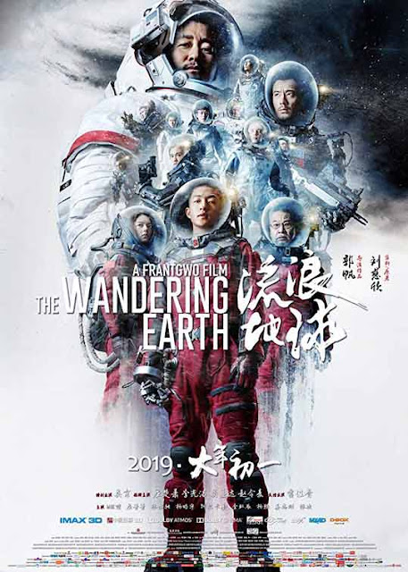 صراع البوكس أوفيس يحتدم.. أكثر 10 أفلام تحقيقا للإيرادات في سنة 2019 على صعيد شباك التذاكر العالمي فيلم the wandering earth