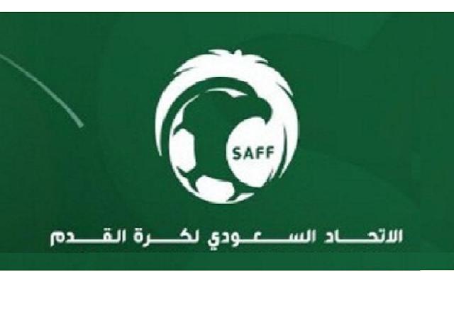 الدوري السعودي يستهل مشواره 25
