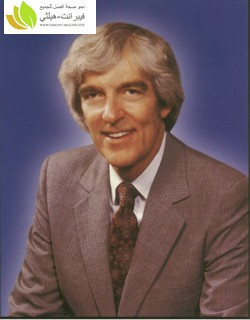 د.ويليام دونالد كيللي