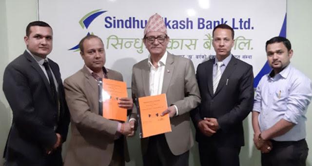 Sindhu-Bikas-Bank