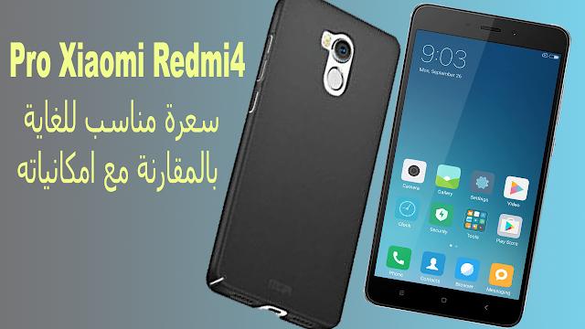 مميزات وسعر هاتف شاومي ردمي 4 برو Xiaomi Redmi 4 Pro