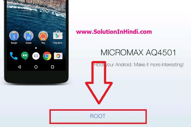 mobile root karne ke liye root par click kare
