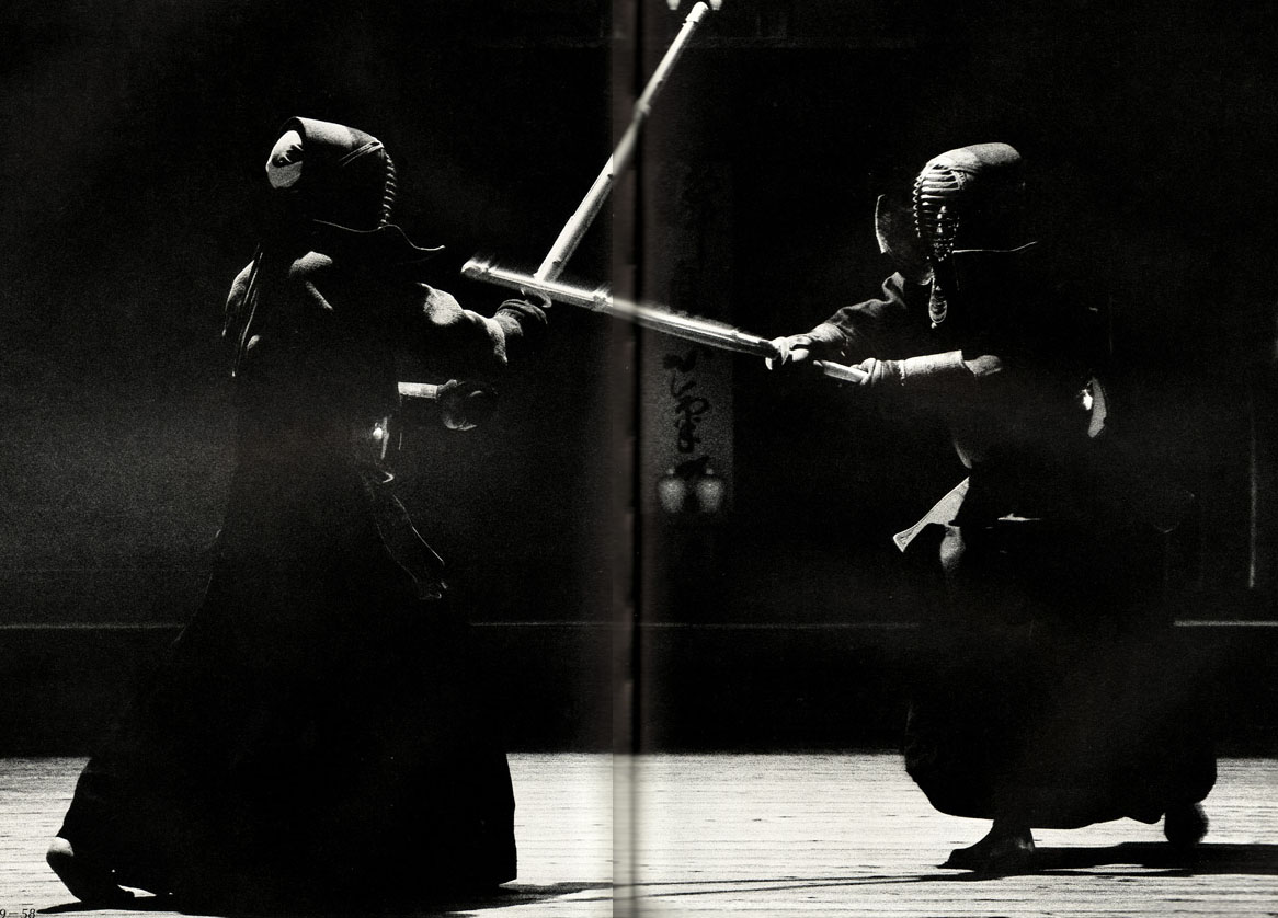 iSandton com: Kendo swordfighting art