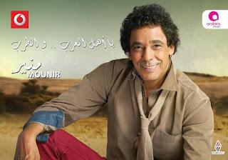 محمد منير 2012