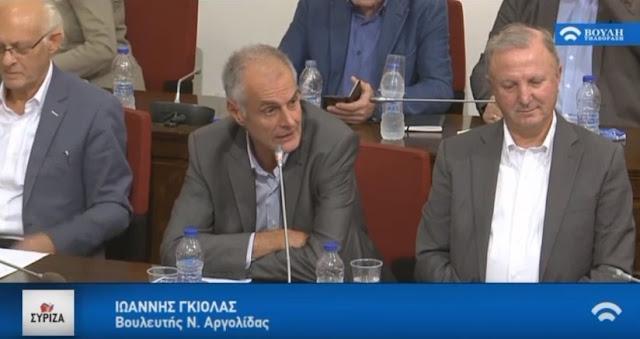 Εξεταστική στο χώρο της Υγείας: Ο Γ. Γκιόλας αποδόμησε τη προσπάθεια της Αντιπολίτευσης για να καθυστερήσει η κατάθεση του πορίσματος