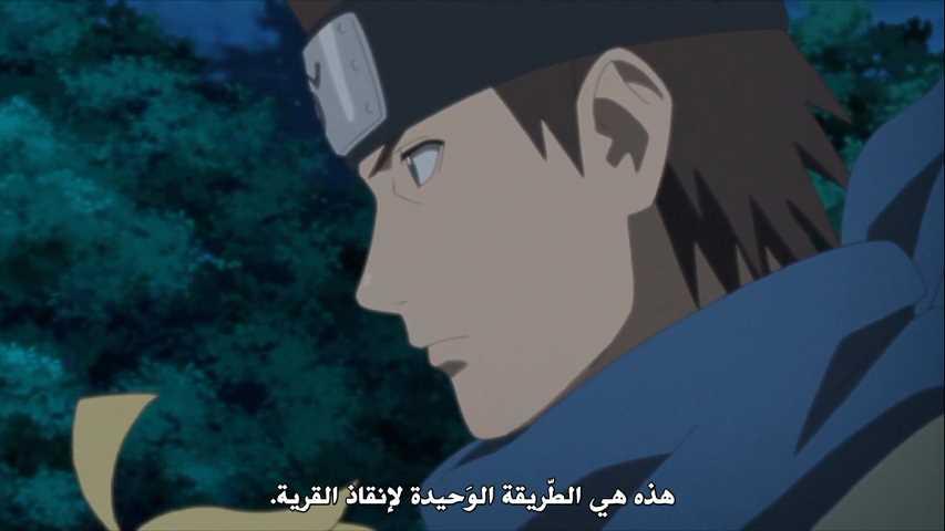 الحلقة 117 من أنمي بوروتو: ناروتو الجيل التالي Boruto: Naruto Next Generations مترجمة