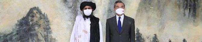 China Foreign Minister Wang Yi Hosts Taliban, Calls Them 'Pivotal Force'; Says Won't Allow Terrorist Forces To Operate From Afghanistan