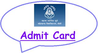 MJP Rohilkhand University Admit Card 2019