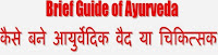 Career options after Bachelor of Ayurvedic Medicine