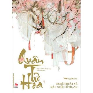 Sách - Quân tử hoa Nghệ thuật vẽ màu nước cổ trang ebook PDF EPUB AWZ3 PRC MOBI
